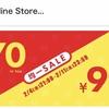 F.O.Online store☆¥770、¥990均一SALE‼︎