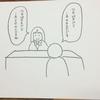 正月休み問答 〜 ゆずらない二人 〜