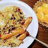 舞茸とエリンギのスパゲッティ