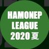 【ハモネプ2020夏】ついに学生ハモネプが復活!この夏あの青春が帰ってくる!過去の学生ハモネプを無料視聴で振り返ろう