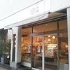 【松山/今治】グアム出身の和菓子職人のご主人が作る「清光堂」さんの「まるごとみかん大福」がめちゃくちゃ美味い