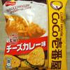 ジャパンフリトレー CoCo壱番屋監修 トルティーヤチップス チーズカレー味