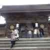 クリスマスに縁結びの神殿、出雲大社に参拝してきた。