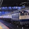 第500列車 「 青の時間、岡山工臨の返空を狙う 」