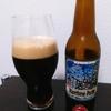 国産クラフトビール 黒船ポーターがロースト美味い
