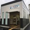 【駅舎訪問記録no.7】名古屋鉄道瀬戸線 旭前駅