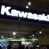 第31回大阪モーターサイクルショー2015 カワサキ編