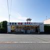 九州で最後のうどん・そば自販機 43年現役稼働を続けてきた「阿久根商店」の思い出