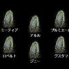 リルガミンサーガ #2ダイヤモンドの騎士日記:地下6階で3回目の全滅をしつつ、手がかりを2つ目まで見つける