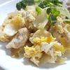 ビタミン・ミネラルの損失を抑える工夫を!【ゆり根×卵】のレシピ3種