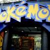 【ポケモン探しの旅】ポケモントレーナーの憩いの場「錦糸公園」と歴史ある「明治神宮」にポケモン探しに行ってきました。