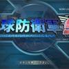 PS4「地球防衛軍5」レビュー!絶望に燃えよッ!果てしなき戦略、果てしなき戦い!よりヒロイックに、多少親切になったシリーズ最高傑作!