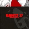 人気作品『GANTZ』の漫画とアニメを違法なサイトを使わずに実質無料で見る方法