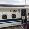 #1 福岡へ出陣