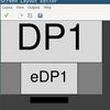 i3wmでセカンドディスプレイ使うならarandrを使うといいよって話
