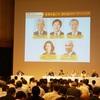 一橋大学イノベーション研究センター・東洋経済新報社共催の「第11回 一橋ビジネスレビュー・フォーラム」にパネリストとして登壇