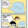 鍼のおまけ効果☆2