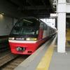 豊橋いき快速特急でいく名古屋本線 - 2019年2月とおか