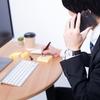 英語のWeb会議直前3時間の技術が使える件