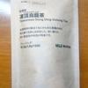 #26 無印の台湾茶🍵