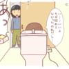 『トイレでのえ?』の話・・・まとめ