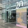 島根県立美術館20周年記念展「黄昏の絵画たち」で夕日をみんなで描きました☆