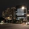 丸ノ内の夜景を見ながら、東横イン東京大手町A1へ歩く