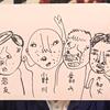 \照ノ富士優勝/ 2021年令和3年大相撲5月場所は無観客、物言い、文春砲、優勝決定戦と盛りだくさん。