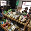 稲敷市に自然食品のお店がオープンしたとか