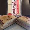 糖質オフレシピ!高野豆腐トーストでホットサンドイッチ作ってみた!