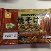 「マルちゃん焼そば」は、モチモチ麺