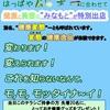 これを知らないなんて!! -はっぱや神戸さん「創業祭」とコラボイベント-