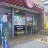 [20/08/13]「ほっともっと」(東江店) の「シビ辛キーマカレーのり弁当」390円 #LocalGuides