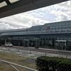 ■「松山空港」を紹介します。 松山空港やANAラウンジ訪問記!
