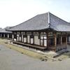 091 世界遺産の元興寺 (元興寺④)