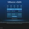 目で見てわかりやすい、vSAN のアーキテクチャ!