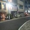 代々木上原不動産 賃貸 毎日速報!!5/19(土)