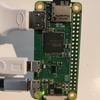 Raspberry Pi Zero WをGo言語で触ってみる