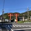 京都の松尾大社はお酒の神様 四条通西端にある神社です
