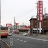 王塚台7丁目(神戸市西区)