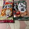 亀田製菓:ハッピーターンやみうまコンソメ/アラコレ/柿の種(無限塩だれ・黒七味)/しゃり蔵 うめぇ海苔味