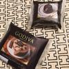 【コンビニ】Uchi Cafe×GODIVA テリーヌショコラとキャラメルショコラロールケーキ