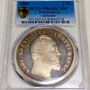 ドイツ ヴュルテンベルク王国1869年2ターラー銀貨PCGS PR63DCAM