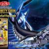 【遊戯王 最新情報】今回判明したETERNITY CODE(エターニティ・コード)の新規カードまとめ!