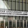 欅坂46 セカンドアニバーサリーライブに参戦してきました。