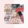 【年間ベスコス】美容オタクが選ぶ2020年買ってよかったアイテムまとめ【コスメ編】