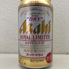 ASAHI SUPER DRY ROYAL LIMITED