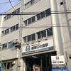 湘南モノレール「湘南江の島駅」改修工事