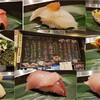 【立食い寿司 根室花まる @銀座】お値段そのままネタが2倍「復港応援 二階建て祭  第三回」レポート