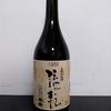 【純米酒・長期熟成/重厚な旨味】流転 1986
